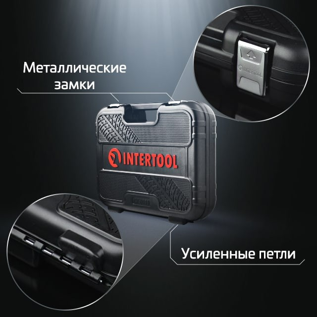 Набор инструментов 111 ед. STORM, 1/2', 1/4', Сr-V INTERTOOL ET-8111