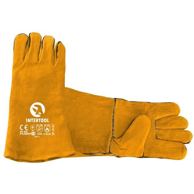 Перчатка замшевая 14' INTERTOOL SP-0157