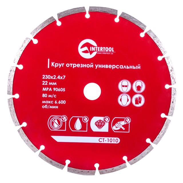 Диск отрезной сегментный, алмазный 230 мм, 22-24% INTERTOOL CT-1010