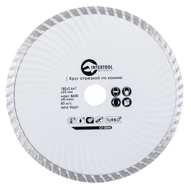 Диск отрезной Turbo, алмазный 180 мм, 16-18% INTERTOOL CT-2004