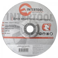 Диск зачистной по металлу 180x6x22,2 мм INTERTOOL CT-4024