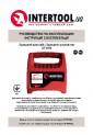 Инструкция Автомобильное зарядное устройство для АКБ INTERTOOL AT-3014