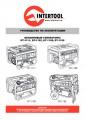 Инструкция Генератор бензиновый INTERTOOL DT-1155