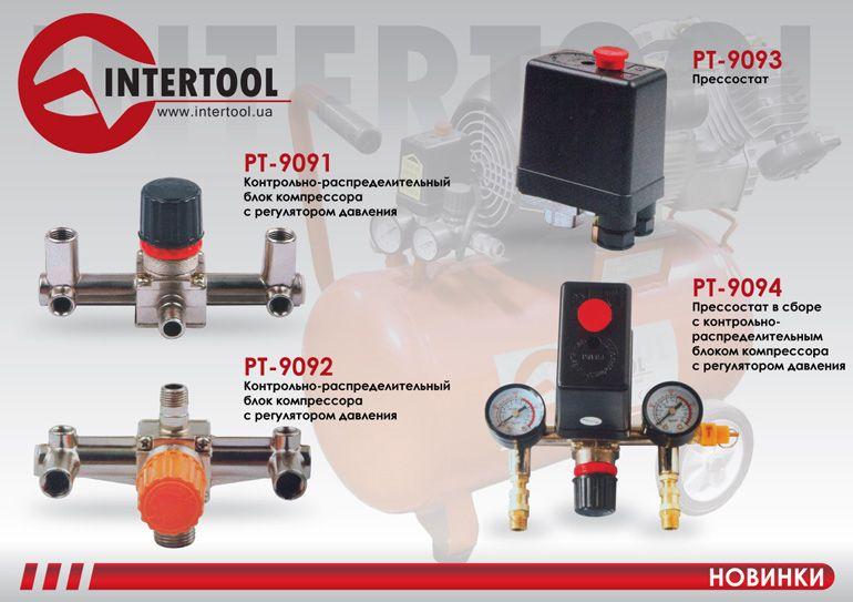 Реле давления воздуха на компрессор своими руками