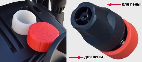 DT-1507-как помыть машину с моющим средством